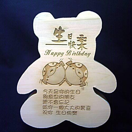 木雕-小熊熊